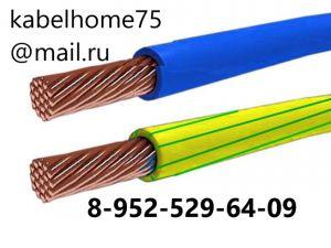 Скупаем кабель провод